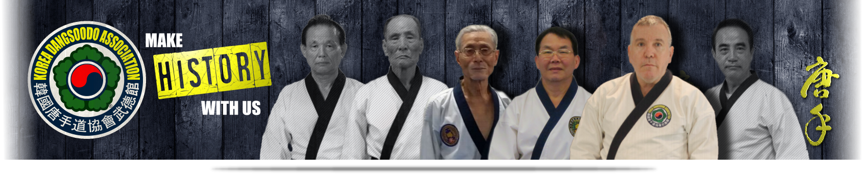 Korea Dangsoodo Association - Make History with Us!
