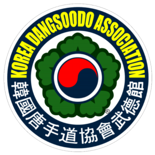 Korea Dang Soo Do Association Patch